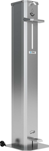 SuperCleanse Pro Foot Operated Maxi 5L Dispenser - Stainless Steel [Each] **SPECIAL NON-RETURNABLE**